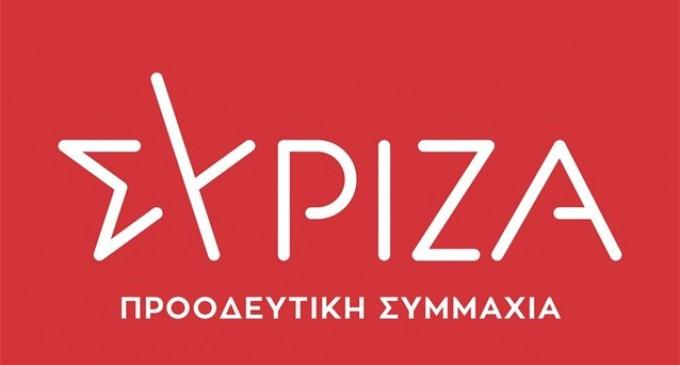 Βουλευτές ΣΥΡΙΖΑ-ΠΣ: «Η πρόσκληση να παραστούμε στη φιέστα εγκαινίων του υποστελεχωμένου ΚΥ Κερατσινίου δεν γίνεται αποδεκτή»