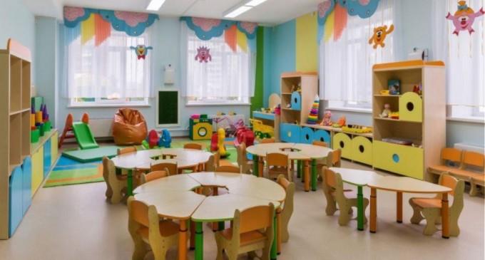 Παράταση εγγραφών στους παιδικούς και βρεφονηπιακούς σταθμούς του Δήμου Μοσχάτου-Ταύρου για το σχολικό έτος 2021-2022