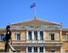 Ελληνικό Δημοσιονομικό Συμβούλιο: Αισιόδοξη η εκτίμηση για ανάπτυξη 7,5% το 2021, αλλά πιθανή