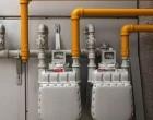 Επίδομα θέρμανσης και για φυσικό αέριο προωθεί η κυβέρνηση