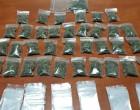 10 συλλήψεις από τη Δίωξη Ναρκωτικών σε Αττική, Κορινθία, Αρκαδία, Λάρισα
