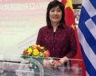 Cosco: Πρωτοβουλίες για «κατάπαυση του πυρός» στον Πειραιά -Αναλαμβάνει δράση Κινέζα πρέσβης