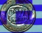 ΟΟΣΑ: Τέσσερις δράσεις για τη στήριξη της οικονομικής ανάκαμψης της Ελλάδας