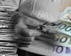 Συντάξεις Νοεμβρίου: Πότε πληρώνονται οι δικαιούχοι – Οι ημερομηνίες για όλα τα Tαμεία