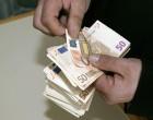 ΟΠΕΚΑ: Ανοιχτή η πλατφόρμα αιτήσεων για το «άγνωστο» επίδομα των 600 ευρώ