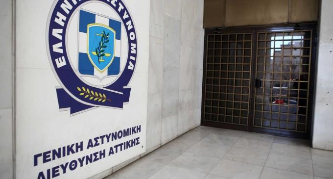 Μαθητής Γυμνασίου που συμμετείχε στο συλλαλητήριο κρατείται 4 μέρες στην ΓΑΔΑ – Δικάζεται σήμερα στην Ευελπίδων