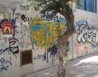 Πόσο κοστίζει ο καθαρισμός της Λ. Κηφισού από γκράφιτι;