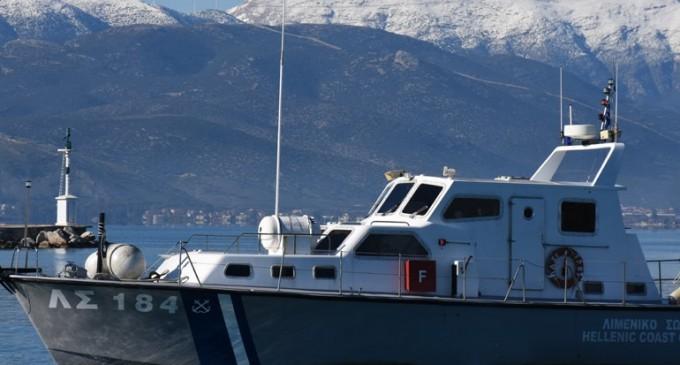 Δυτικά των Κυθήρων παραμένουν τα δύο φορτηγά πλοία που συγκρούστηκαν