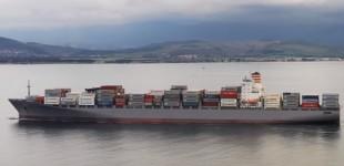 Συντηρητική κατάσχεση από το ελληνικό δημόσιο του πλοίου που εμβόλισε το «Καλλιστώ»: Ποσό ρεκόρ για την εγγυοδοσία