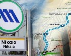 Μετρό: Τα σχέδια για την επέκταση του και σε ποιες νέες περιοχές θα ανοίξουν σταθμοί