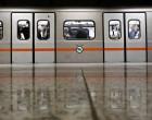 Χωρίς Μετρό, Ηλεκτρικό και Τραμ την Πέμπτη λόγω 24ωρης απεργίας