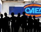 ΟΑΕΔ: Προσλήψεις ρεκόρ τον Οκτώβρη – Επτά προγράμματα για νέες θέσεις εργασίας