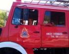 Φωτιά στο κέντρο της Αθήνας – Μεγάλη κινητοποίηση της Πυροσβεστικής