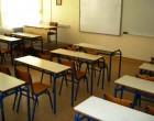Η Φ. Μπακαδήμα για την καταγγελία γονέων 10ου Δημοτικού Σχολείου Νίκαιας