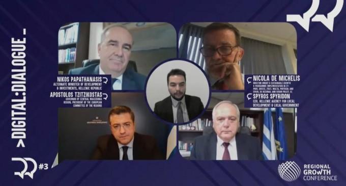Σπ. Σπυρίδων: Ο ψηφιακός μετασχηματισμός στην αυτοδιοίκηση θα εξαλείψει την γραφειοκρατία και θα ενισχύσει την διαφάνεια και την αποτελεσματικότητα