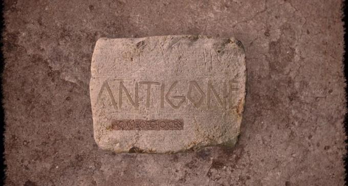 antigonigame.gr από το Δημοτικό Θέατρο Πειραιά