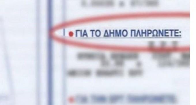 Θεοδωρικάκος: Οι επιχειρήσεις δεν πληρώνουν δημοτικά τέλη για όσο διαρκεί το lockdown