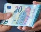 Επίδομα 800 ευρώ: Ποιοι είναι οι δικαιούχοι και ποιοι θα πάρουν ολόκληρο το ποσό