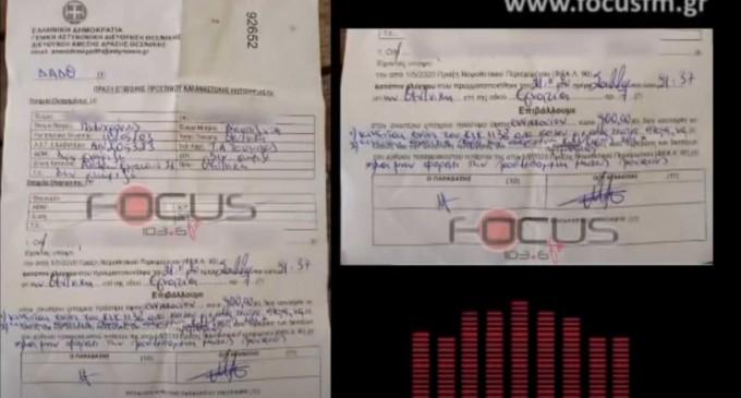 Αστυνομικοί έγραψαν πρόστιμο 900 ευρώ σε 17χρονη: Σε απόγνωση ο άνεργος πατέρας