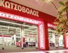 Κωτσόβολος: Προσοχή στη απάτη – Τι έχει συμβεί