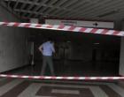 Κλείνουν την Τρίτη (17/11) πέντε σταθμοί του μετρό με εντολή της ΕΛ.ΑΣ.