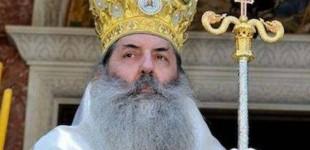 Ιερά Μητρόπολη Πειραιώς: Ανακοίνωση για την εορτή των ονομαστηρίων ΣΕΡΑΦΕΙΜ