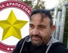 Αστέρια Δραπετσώνας: Ανυπομονούν να ξαναρχίσει η αγωνιστική δράση