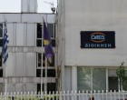 ΟΑΕΔ – Lockdown : Μόνο μέσω της νέας ηλεκτρονικής υπηρεσίας η υποχρεωτική δήλωση παρουσίας των επιδοτούμενων ανέργων