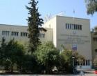 Ανακαίνιση του «Κτηρίου Α» της ΑΕΝ Ασπροπύργου από την «Συν-Ένωσις»