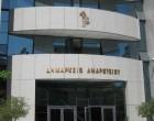 Μαρούσι : Επιτήδειοι εξαπατούν ισχυριζόμενοι πως συλλέγουν χρήματα για λογαριασμό του δήμου