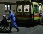1.400 νέα κρούσματα, 816 οι διασωληνωμένοι -Ξεπέρασαν τους 10.000 οι θάνατοι στη χώρα