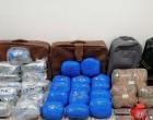 Έφερναν ναρκωτικά από Τουρκία και Αλβανία – Συνελήφθησαν με 40 κιλά κάνναβης και ηρωίνης