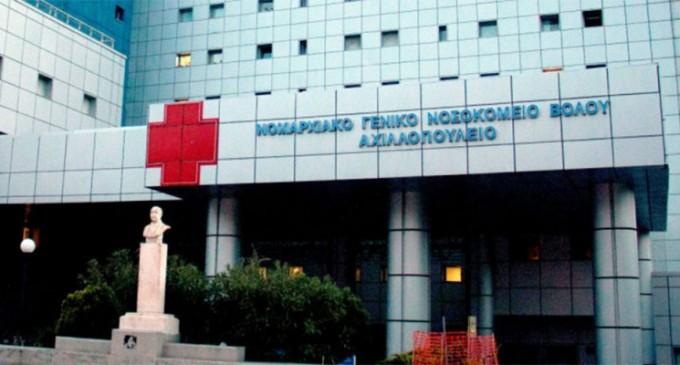 Σοκ στον Βόλο: Γιατρός αυτοκτόνησε πέφτοντας από τον 5ο όροφο του νοσοκομείου