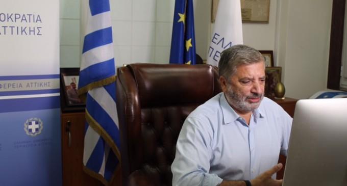 Γ. Πατούλης: «Απαραίτητο να γίνει πλήρης χαρτογράφηση όλων των υγειονομικών συνθηκών και αναγκών σε κάθε Περιφέρεια της χώρας, προκειμένου, ως Περιφέρειες, να έχουμε ουσιαστικό ρόλο στη διαχείριση της πανδημίας»