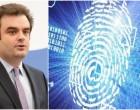 Προσωπικός Αριθμός Πολίτη: Η νέα ταυτότητα για όλες τις συναλλαγές με το Δημόσιο