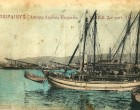 Στα πειραϊκά καρνάγια και στους ταρσανάδες – Γράφει ο Στέφανος Μίλεσης