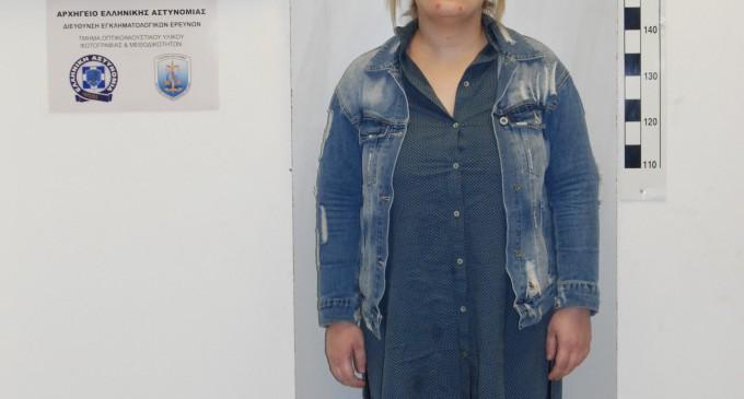 Αυτή είναι η Γεωργιανή που εμφανιζόταν ως οικιακή βοηθός και ξάφριζε κοσμήματα μεγάλης αξίας