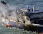 Δίκη «Norman Atlantic»: Καταπέλτης ο Εισαγγελέας για τους υπεύθυνους της ΑΝΕΚ