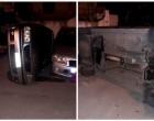Μενίδι: Τουμπάρουν αυτοκίνητα και κλέβουν καταλύτες