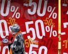 Εμπορικός Σύλλογος Πειραιά: Έρευνα για την κίνηση της αγοράς του Πειραιά στις χειμερινές εκπτώσεις