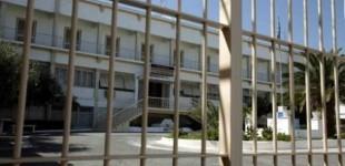 Ναρκωτικά, κινητά κ.λπ. αντικείμενα εντοπίστηκαν στο Κατάστημα Κράτησης Κορυδαλλού Ι