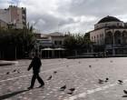 Κορωνοϊός: Ποιες περιοχές ετοιμάζονται να μπουν σε «σκληρό» lockdown