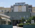 Τρ. Αλεξιάδης: Πρόσληψη νέου προσωπικού για τη στελέχωση του Κρατικού Νίκαιας