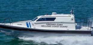 Σκάφος για Covid-19 στο Λιμενικό