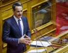 Μητσοτάκης: Και τον Φεβρουάριο κάλυψη ενοικίου κατά 80%, δίμηνη παράταση στα επιδόματα ανεργίας και 500 ευρώ πρόστιμο στους παραβάτες των μέτρων