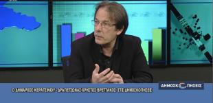 Χρ. Βρεττάκου στο AtticaTv: Το πρόβλημα της φτώχειας δεν επιλύεται με ιδιωτικές πρωτοβουλίες αλλά με πολιτικές που αντιμετωπίζουν τις αιτίες που τη δημιουργούν