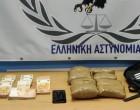 Πούλησε σε αστυνομικό 3,4 κιλά ηρωίνης έναντι 48.000 ευρώ