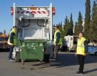 Ο Δήμος Νίκαιας-Αγ.Ι. Ρέντη επενδύει στην καθαριότητα με 2.500.000 €