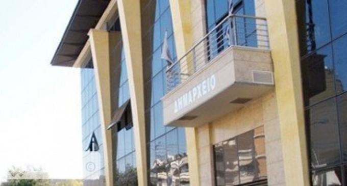Δυνατότητα ευνοϊκής ρύθμισης οφειλών προς το Δήμο Περάματος