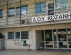 Απεβίωσε ο εφοριακός που είχε δεχτεί επίθεση με τσεκούρι